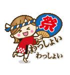 【夏〜真夏】大人女子♥丁寧&気づかい言葉(個別スタンプ:30)