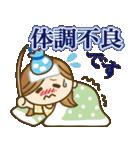 【夏〜真夏】大人女子♥丁寧&気づかい言葉(個別スタンプ:33)