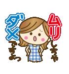 【夏〜真夏】大人女子♥丁寧&気づかい言葉(個別スタンプ:35)