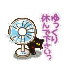 【夏〜真夏】大人女子♥丁寧&気づかい言葉(個別スタンプ:36)