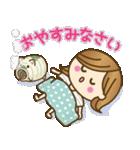 【夏〜真夏】大人女子♥丁寧&気づかい言葉(個別スタンプ:39)