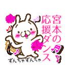 宮本さんが使うスタンプ●基本セット(個別スタンプ:02)