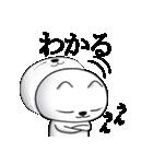 あおめにゃんこ(個別スタンプ:3)