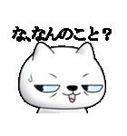 あおめにゃんこ(個別スタンプ:4)