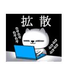あおめにゃんこ(個別スタンプ:7)