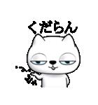 あおめにゃんこ(個別スタンプ:10)