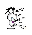 あおめにゃんこ(個別スタンプ:14)