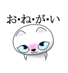 あおめにゃんこ(個別スタンプ:16)