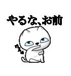 あおめにゃんこ(個別スタンプ:27)