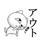 あおめにゃんこ(個別スタンプ:30)