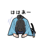 武士カノジョ(個別スタンプ:08)