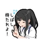 武士カノジョ(個別スタンプ:20)