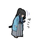 武士カノジョ(個別スタンプ:21)