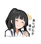 武士カノジョ(個別スタンプ:36)