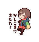 ゆるかわ後輩男子(個別スタンプ:07)