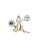 スタイリッシュなトリ☆(個別スタンプ:01)