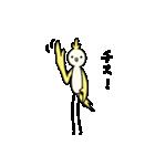 スタイリッシュなトリ☆(個別スタンプ:05)