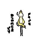 スタイリッシュなトリ☆(個別スタンプ:06)