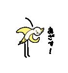 スタイリッシュなトリ☆(個別スタンプ:09)