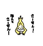 スタイリッシュなトリ☆(個別スタンプ:10)