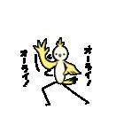 スタイリッシュなトリ☆(個別スタンプ:12)