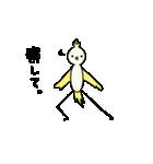 スタイリッシュなトリ☆(個別スタンプ:15)
