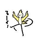 スタイリッシュなトリ☆(個別スタンプ:17)