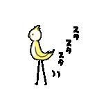 スタイリッシュなトリ☆(個別スタンプ:18)