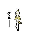 スタイリッシュなトリ☆(個別スタンプ:21)