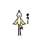 スタイリッシュなトリ☆(個別スタンプ:22)