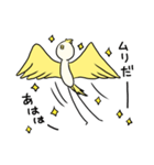 スタイリッシュなトリ☆(個別スタンプ:23)