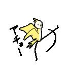 スタイリッシュなトリ☆(個別スタンプ:26)