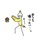 スタイリッシュなトリ☆(個別スタンプ:27)