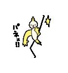 スタイリッシュなトリ☆(個別スタンプ:31)
