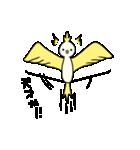 スタイリッシュなトリ☆(個別スタンプ:32)