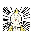 スタイリッシュなトリ☆(個別スタンプ:36)