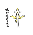 スタイリッシュなトリ☆(個別スタンプ:37)