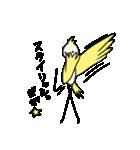 スタイリッシュなトリ☆(個別スタンプ:39)
