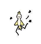 スタイリッシュなトリ☆(個別スタンプ:40)