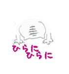ヤバイっす「みそじネコ」(個別スタンプ:01)