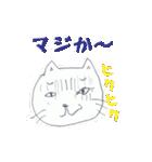 ヤバイっす「みそじネコ」(個別スタンプ:02)