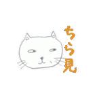 ヤバイっす「みそじネコ」(個別スタンプ:03)