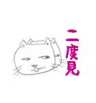 ヤバイっす「みそじネコ」(個別スタンプ:04)