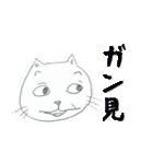 ヤバイっす「みそじネコ」(個別スタンプ:05)