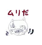 ヤバイっす「みそじネコ」(個別スタンプ:06)