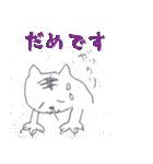 ヤバイっす「みそじネコ」(個別スタンプ:07)