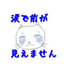 ヤバイっす「みそじネコ」(個別スタンプ:08)