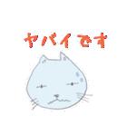 ヤバイっす「みそじネコ」(個別スタンプ:09)