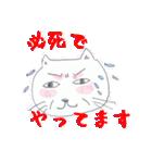 ヤバイっす「みそじネコ」(個別スタンプ:10)