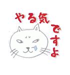 ヤバイっす「みそじネコ」(個別スタンプ:20)